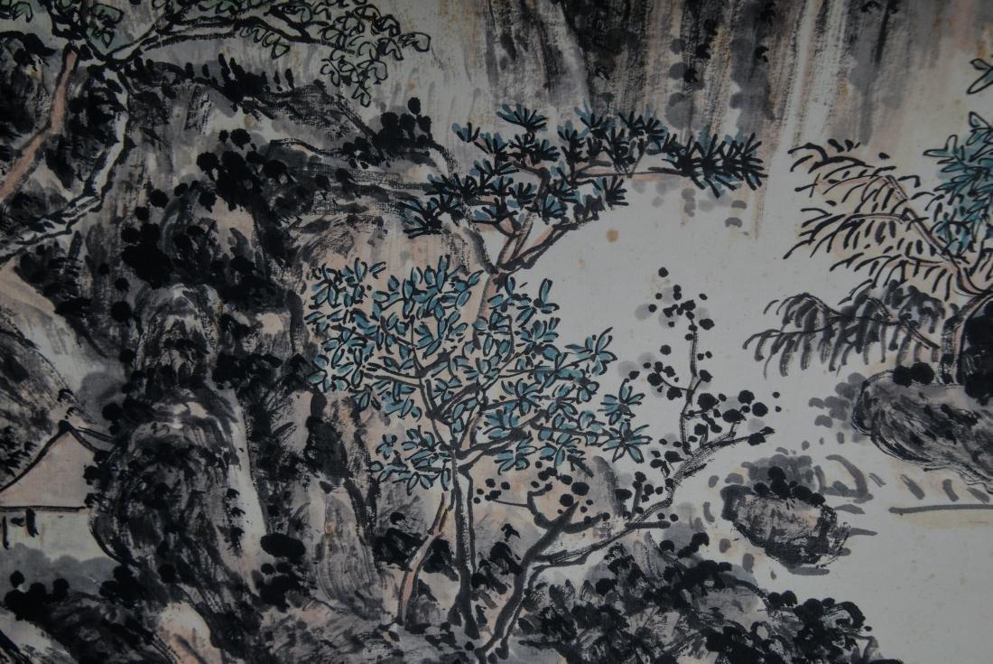 Republic Huang Binhong - 5
