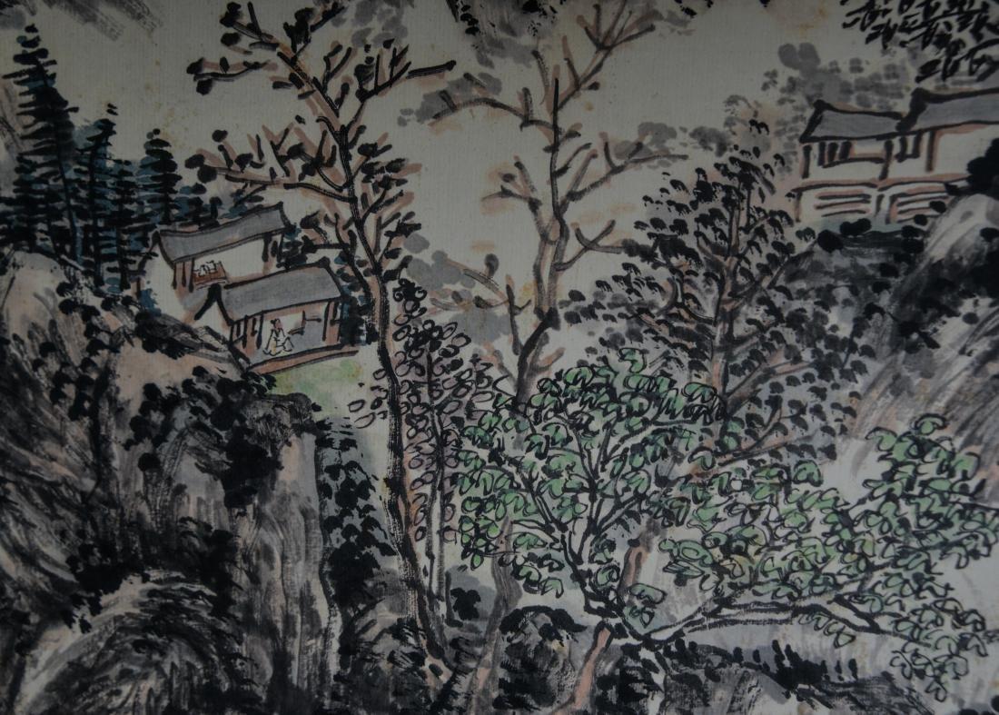 Republic Huang Binhong - 6