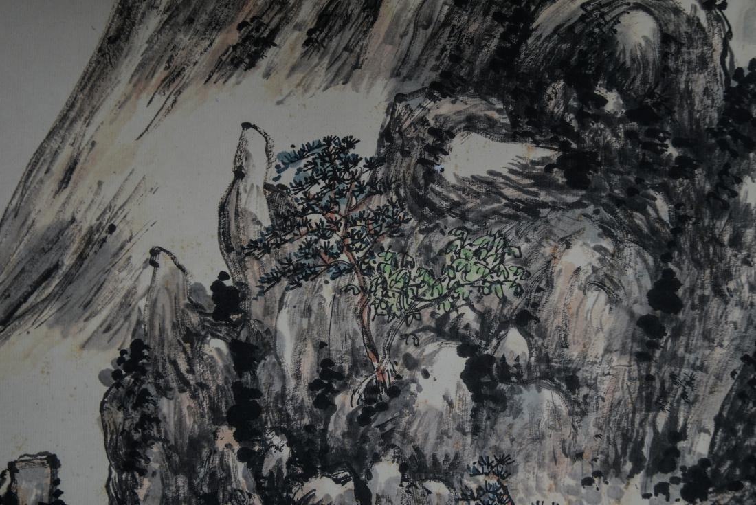 Republic Huang Binhong - 7