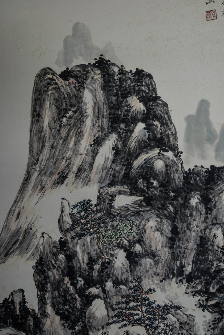 Republic Huang Binhong - 8