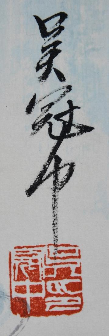 Wu Guanzhong 'Jiang Nan' - 2
