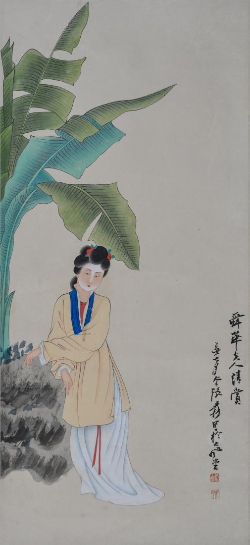 Zhang Daqian 'Beauty'