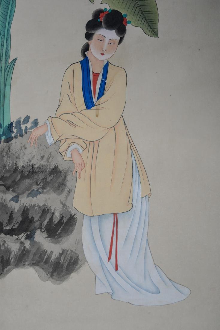 Zhang Daqian 'Beauty' - 4