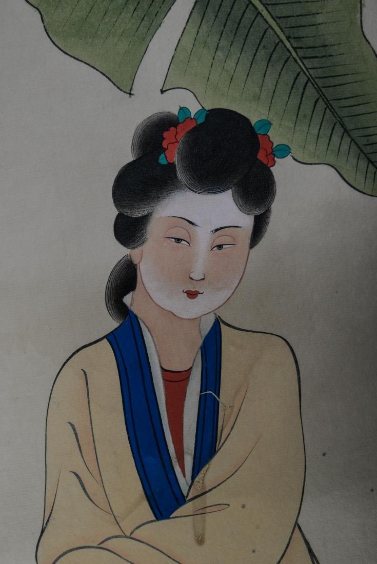 Zhang Daqian 'Beauty' - 5