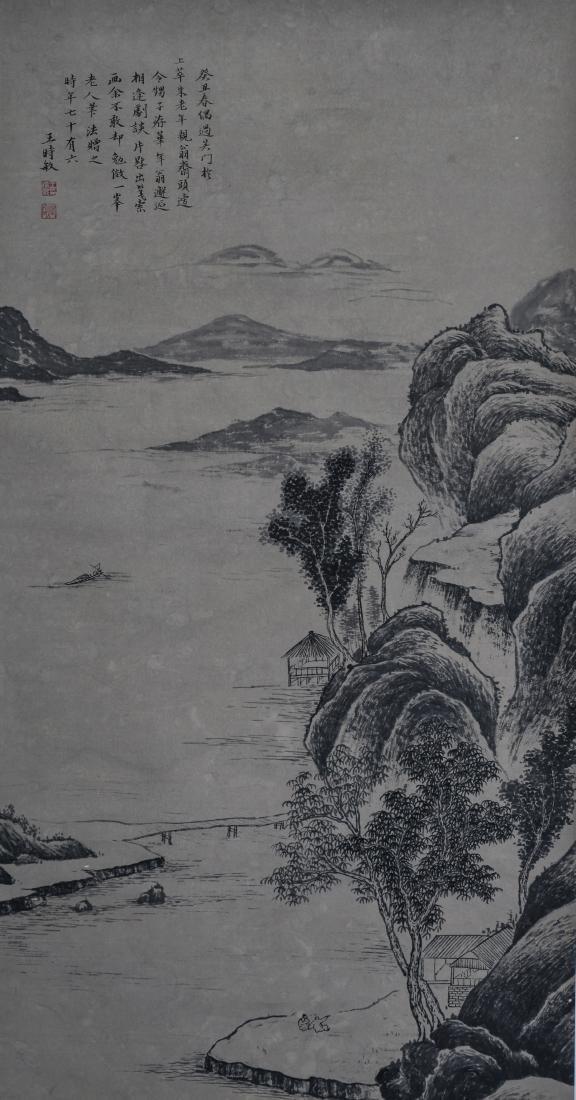 Wang Shimin 'Autumn River'