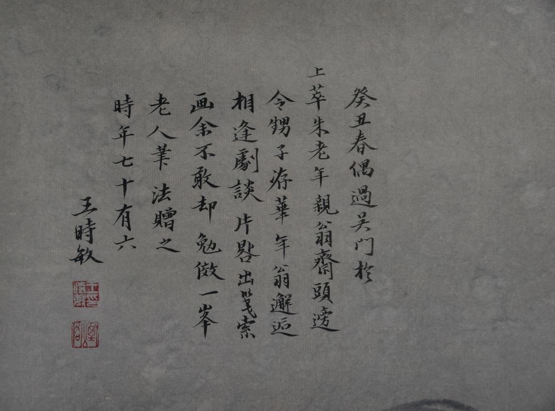Wang Shimin 'Autumn River' - 2