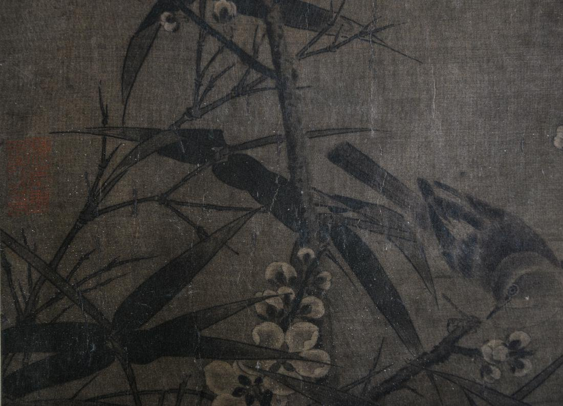 Song Anonymous 'Plum And Bamboo' - 4