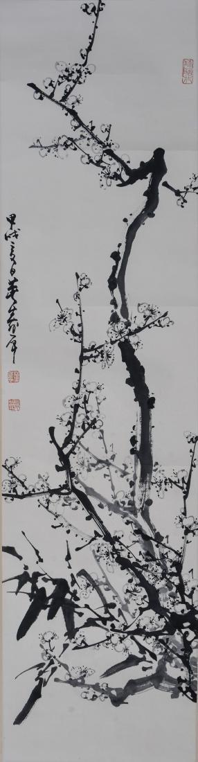 Dong Shouping 'Bamboo'