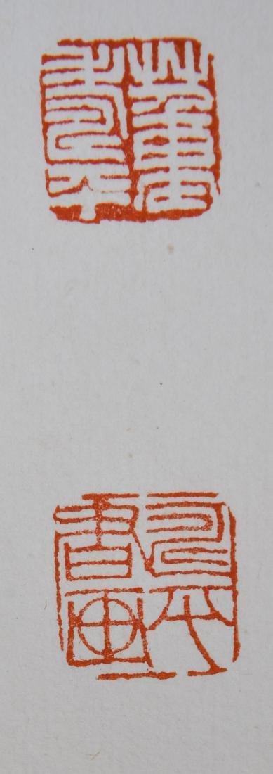 Dong Shouping 'Bamboo' - 4