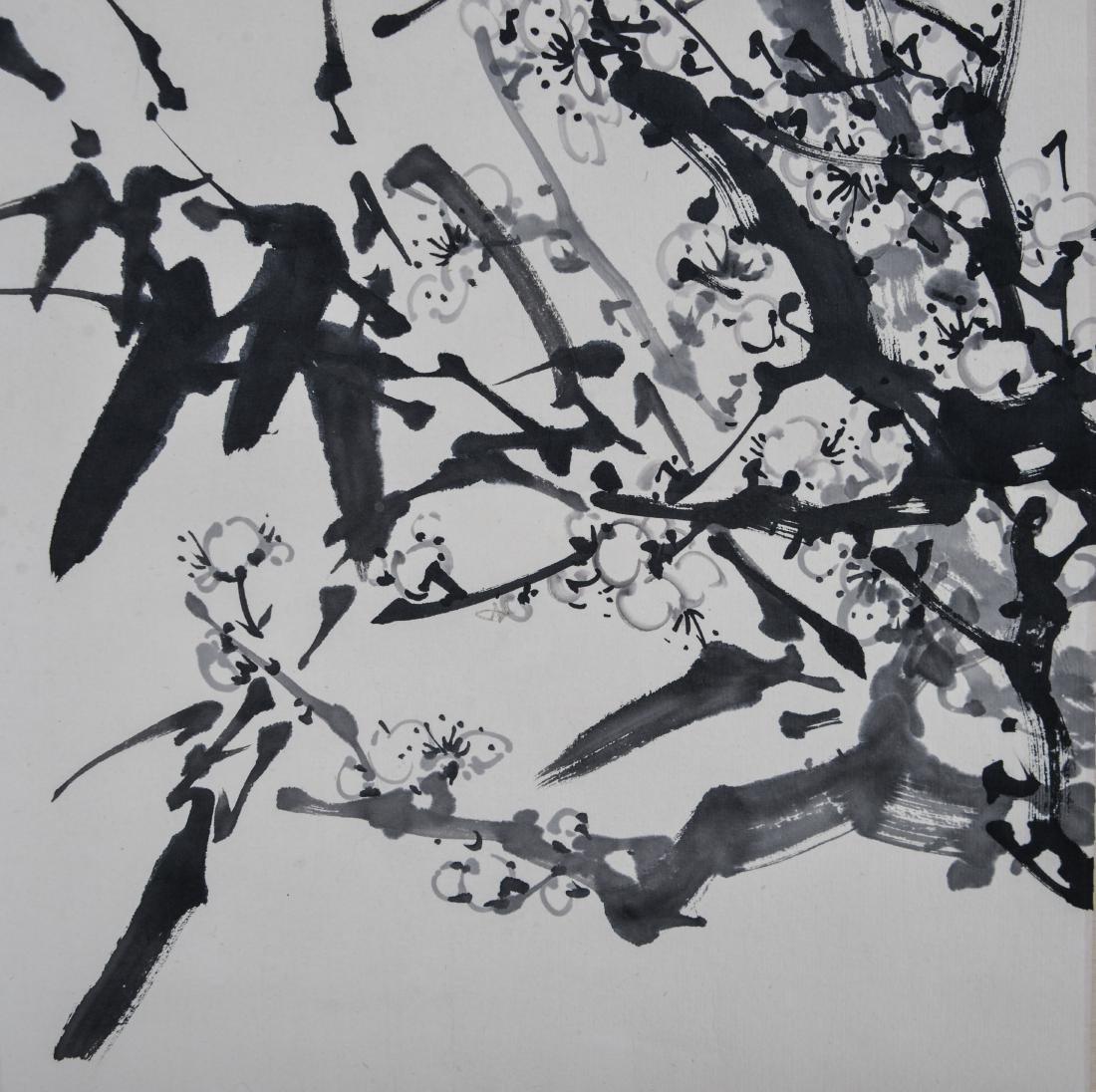 Dong Shouping 'Bamboo' - 5