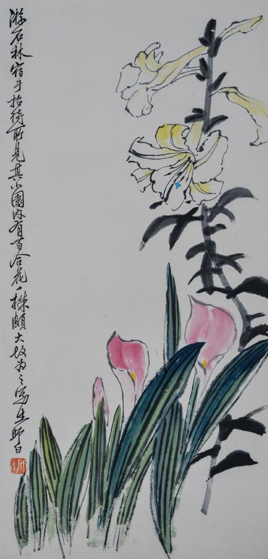 Lou Shibai 'Lotus'