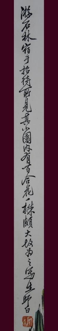 Lou Shibai 'Lotus' - 2