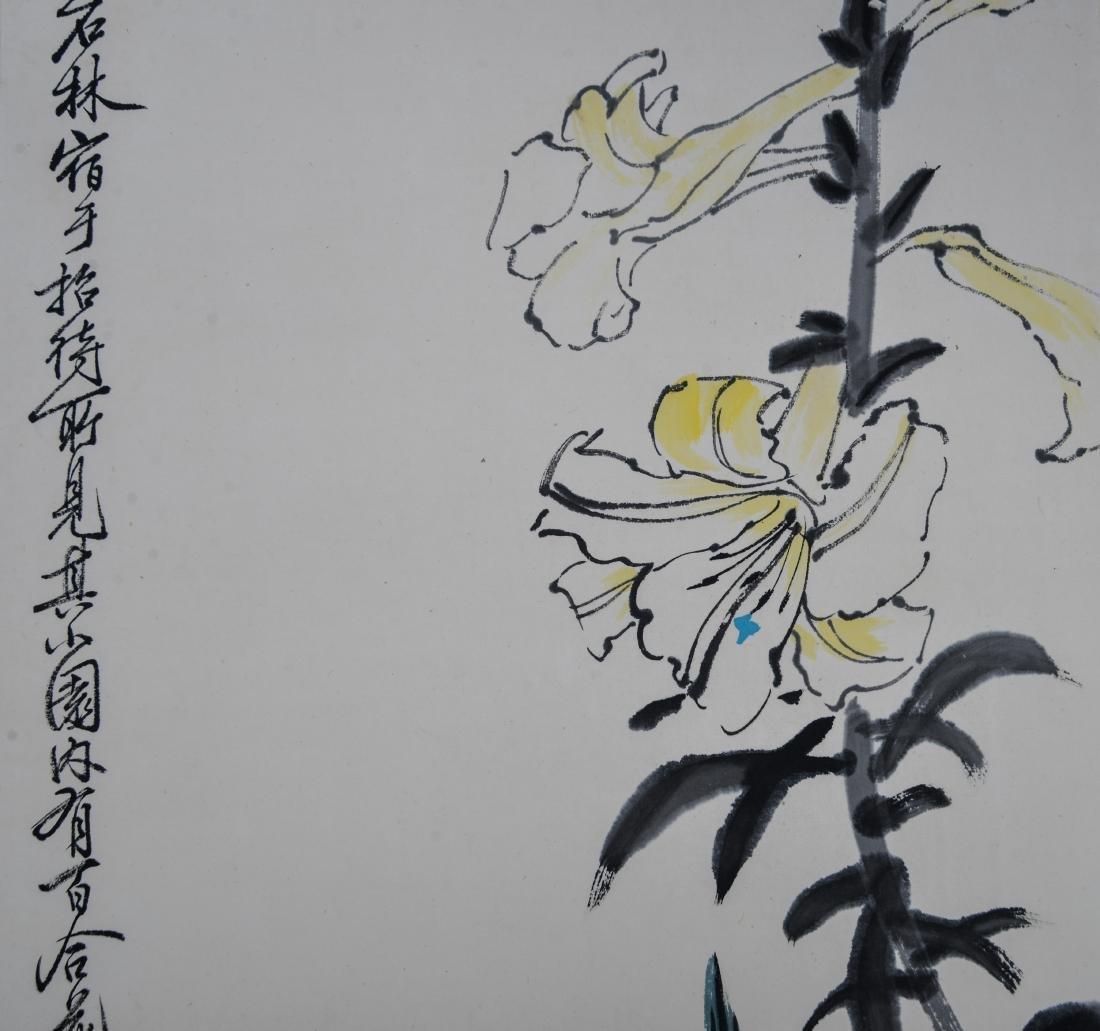 Lou Shibai 'Lotus' - 4