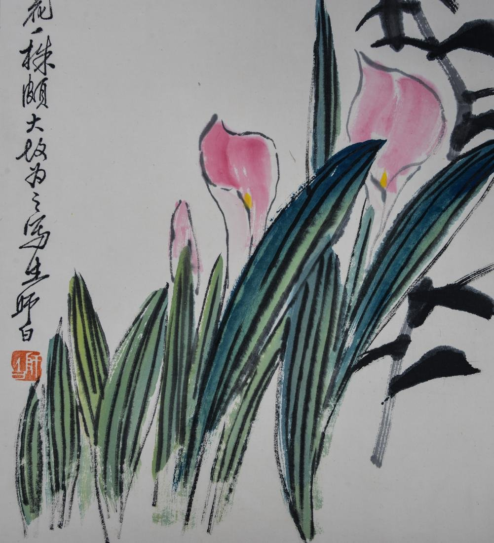Lou Shibai 'Lotus' - 5