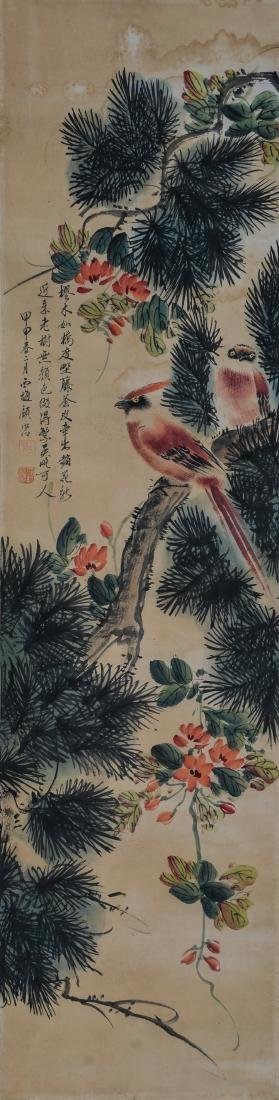 Qing Gu Luo 'Flower And Bird'