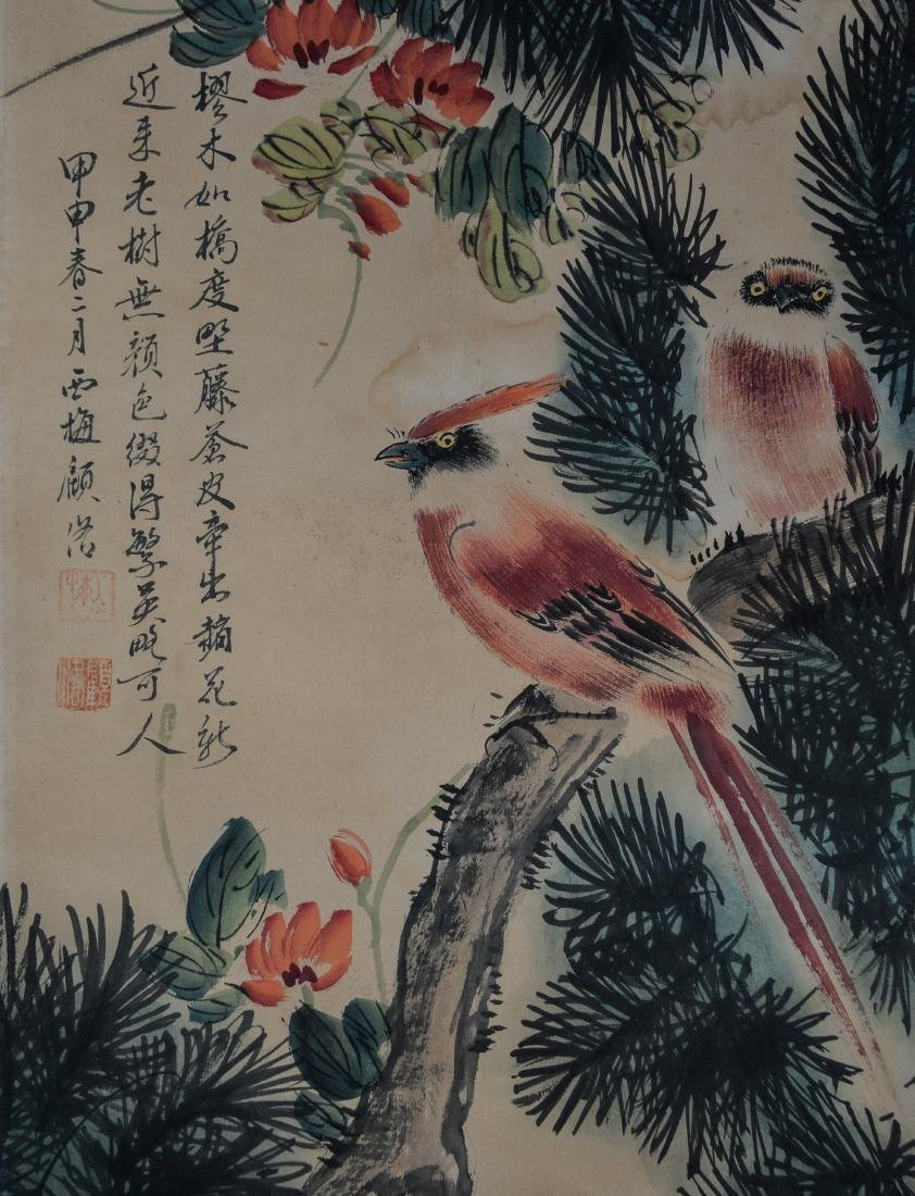 Qing Gu Luo 'Flower And Bird' - 2