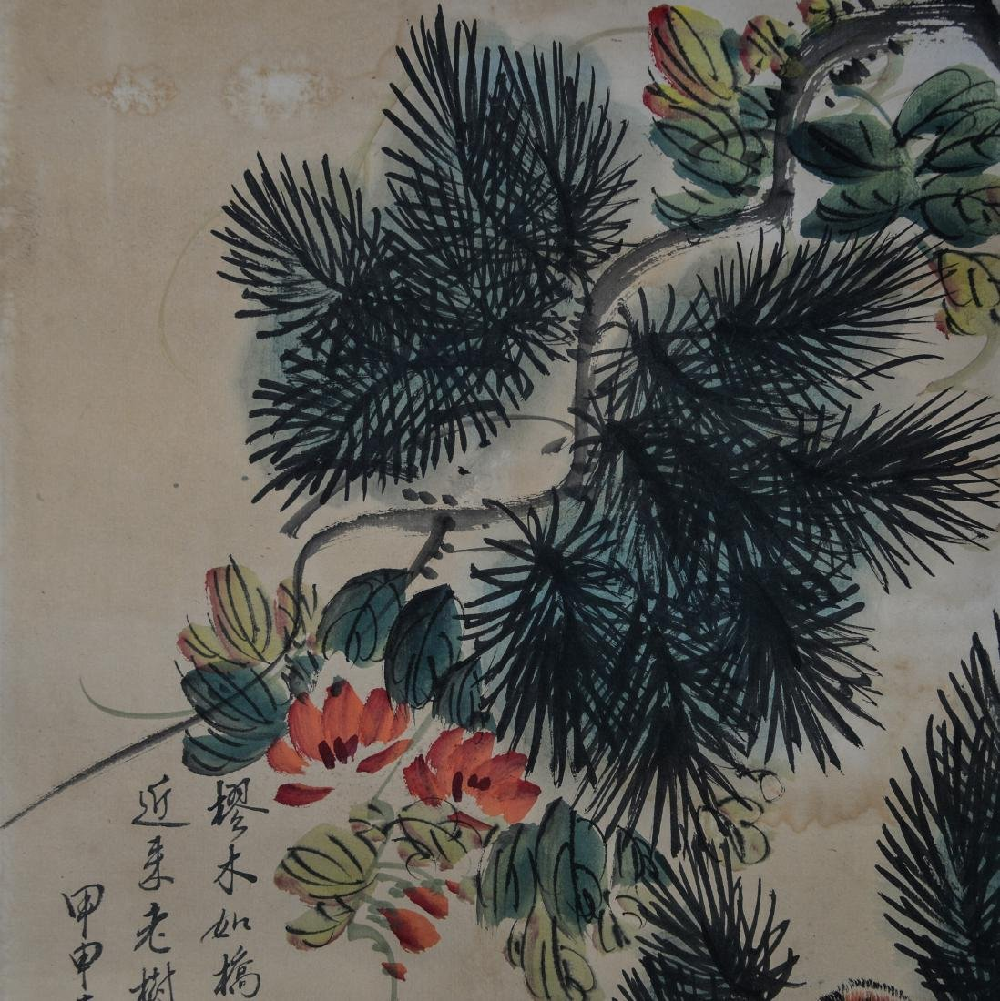 Qing Gu Luo 'Flower And Bird' - 3