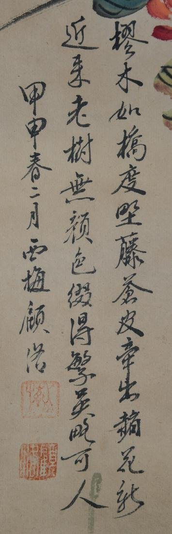 Qing Gu Luo 'Flower And Bird' - 5