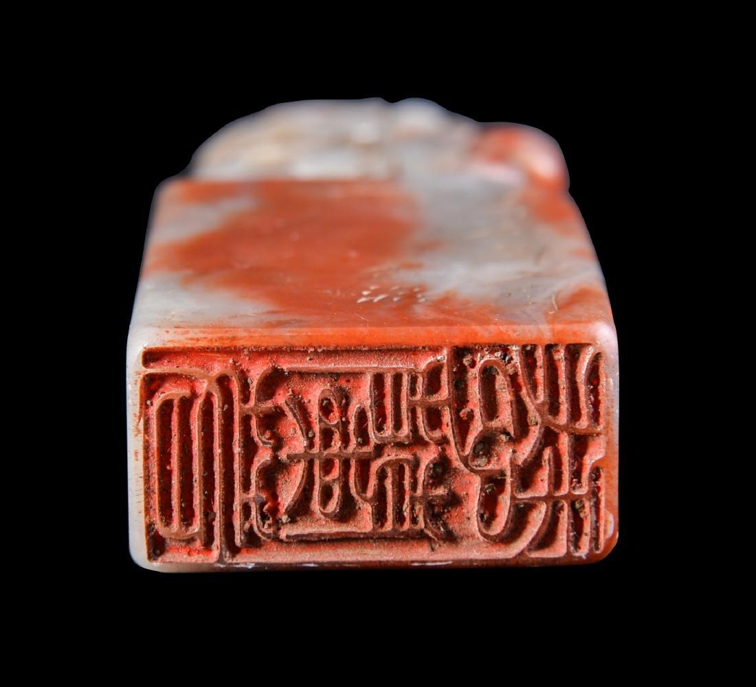 Republic Zhao Guni Inscribed Soapstone Seal - 4
