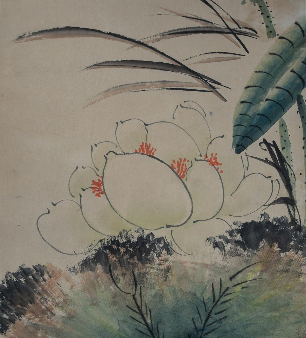 Qing Guluo 'Flower And Bird' - 3