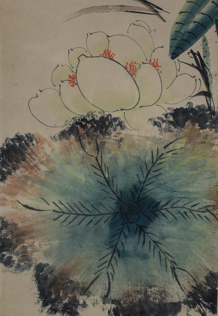 Qing Guluo 'Flower And Bird' - 5