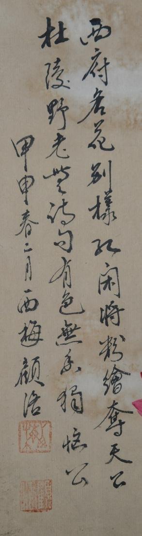 Qing Guluo 'Flower And Bird' - 2