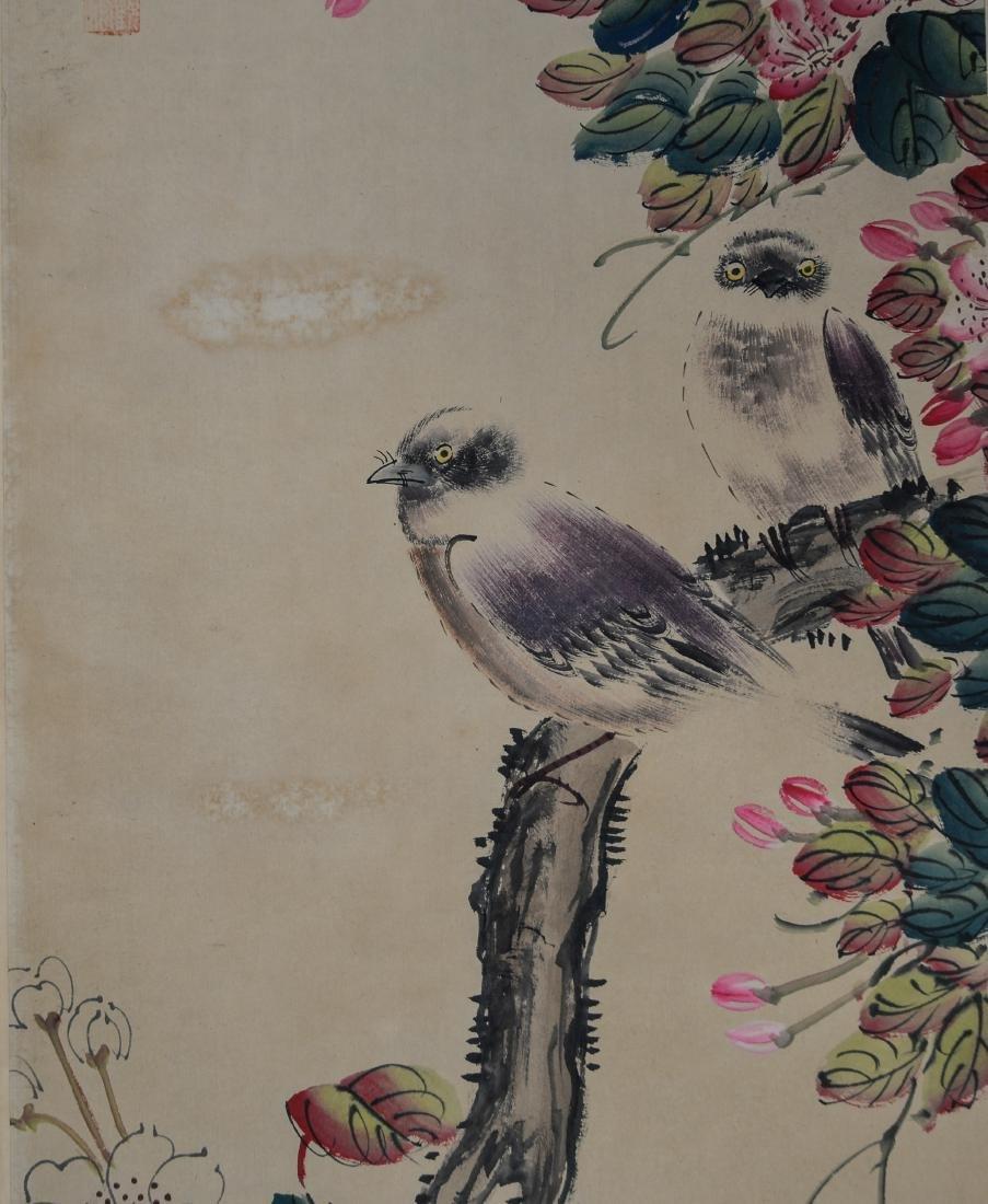 Qing Guluo 'Flower And Bird' - 4