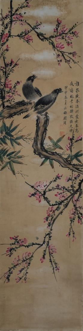 Qing Guluo 'Flower And Bird'