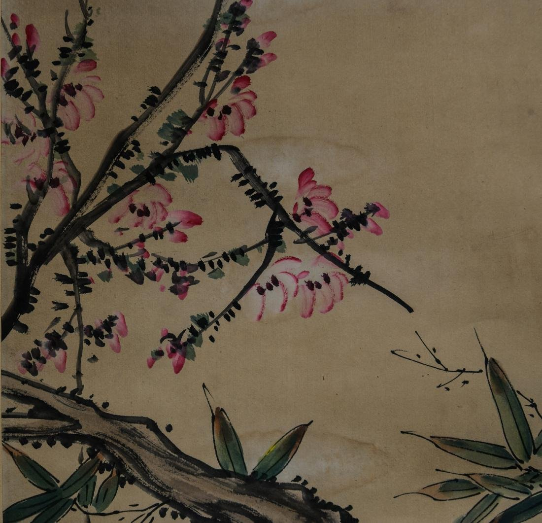 Qing Guluo 'Flower And Bird' - 5
