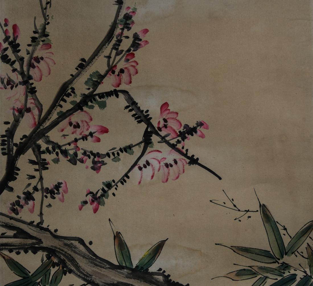 Qing Guluo 'Flower And Bird' - 6