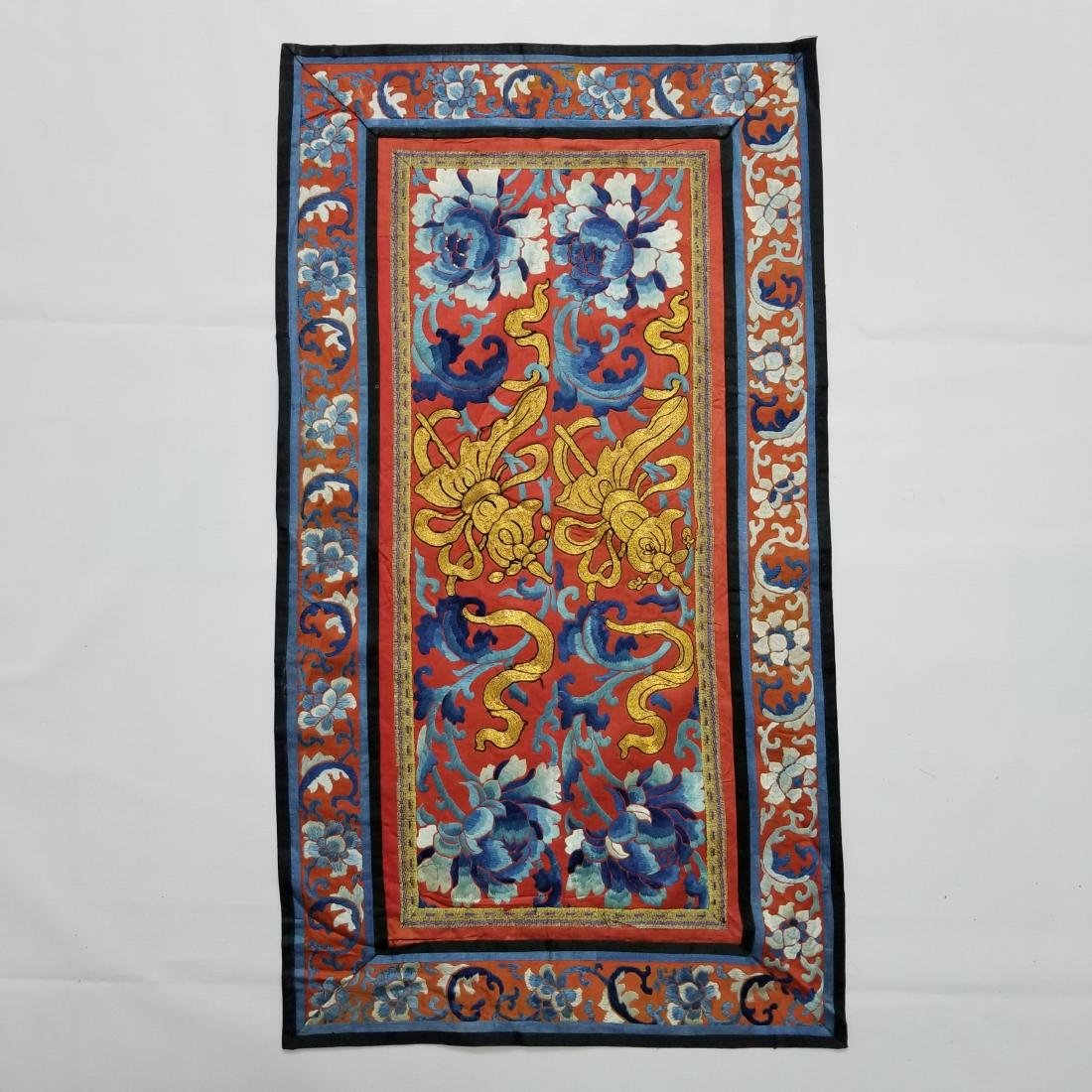 Antique Chinese Silk Embroidered Panel with Gold Thread