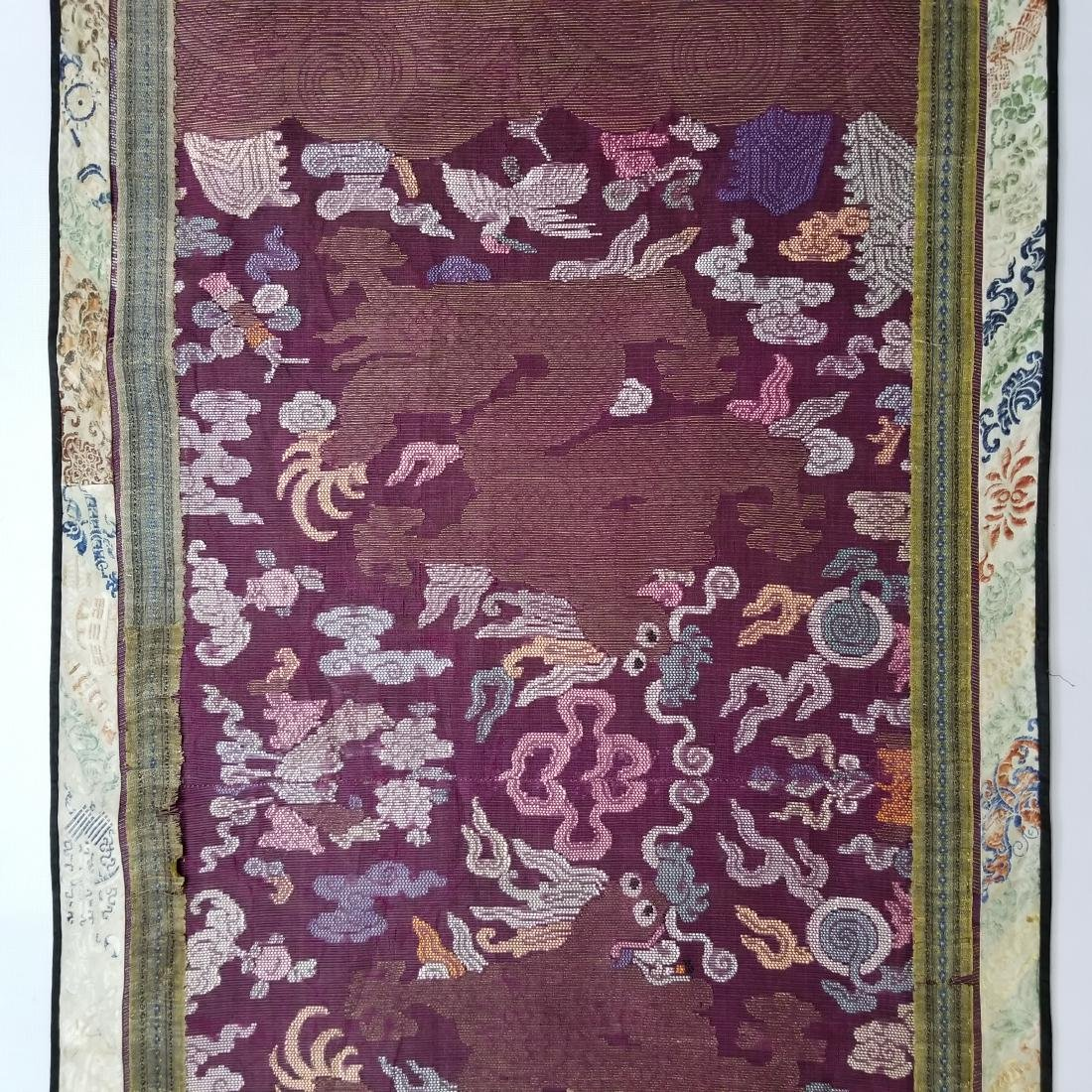 Antique Chinese Silk Hand Woven Dragons Brocade Panel - 4