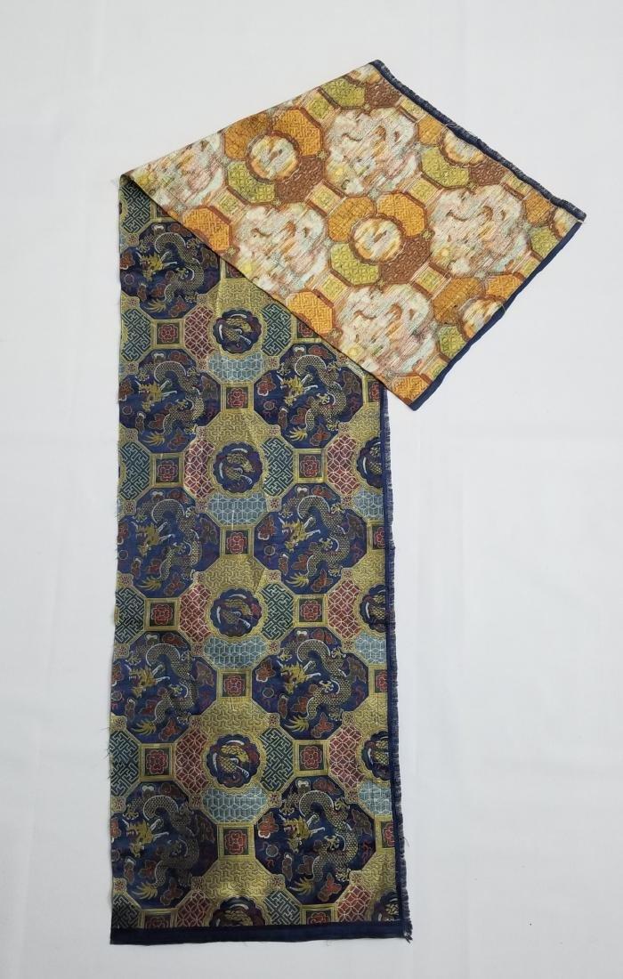 Chinese Silk Brocade Dragon Panel - 10