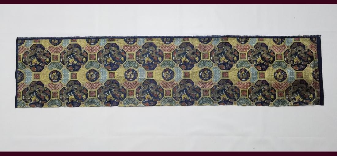 Chinese Silk Brocade Dragon Panel