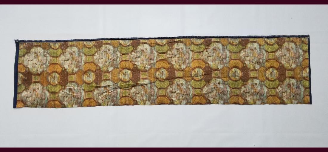 Chinese Silk Brocade Dragon Panel - 2