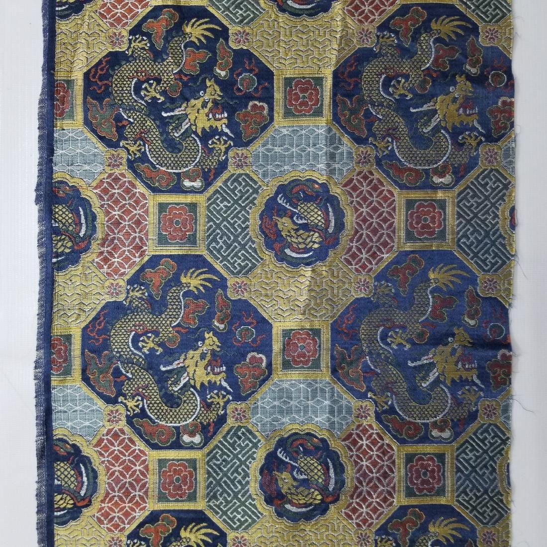 Chinese Silk Brocade Dragon Panel - 5
