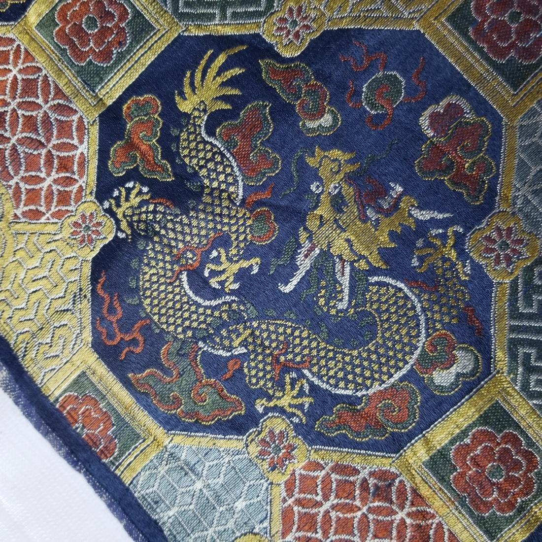 Chinese Silk Brocade Dragon Panel - 7