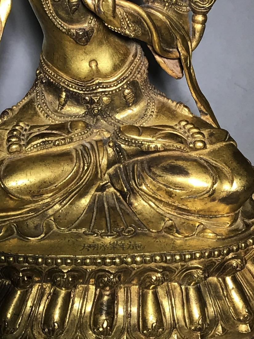 Ming Yongle Marked Gilt-Bronze Figure of Buddha - 3