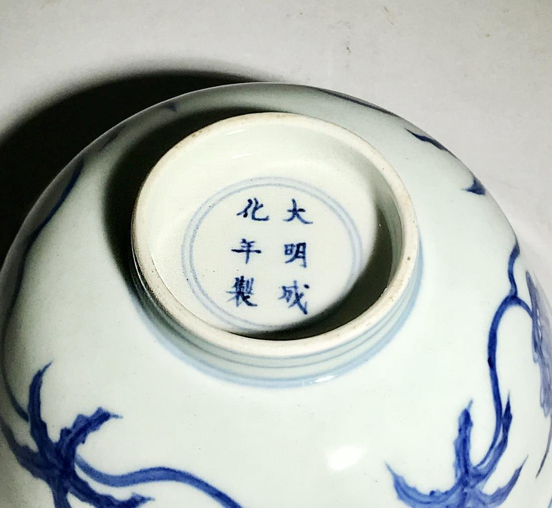 Chenghua Marked Blue And White 'Flower' Bowl - 3