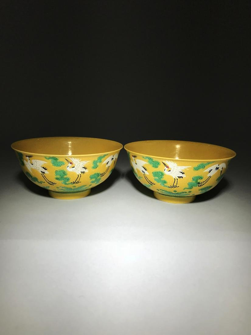 Pair Marked Yongzheng Yellow Groung 'Crane' Bowls