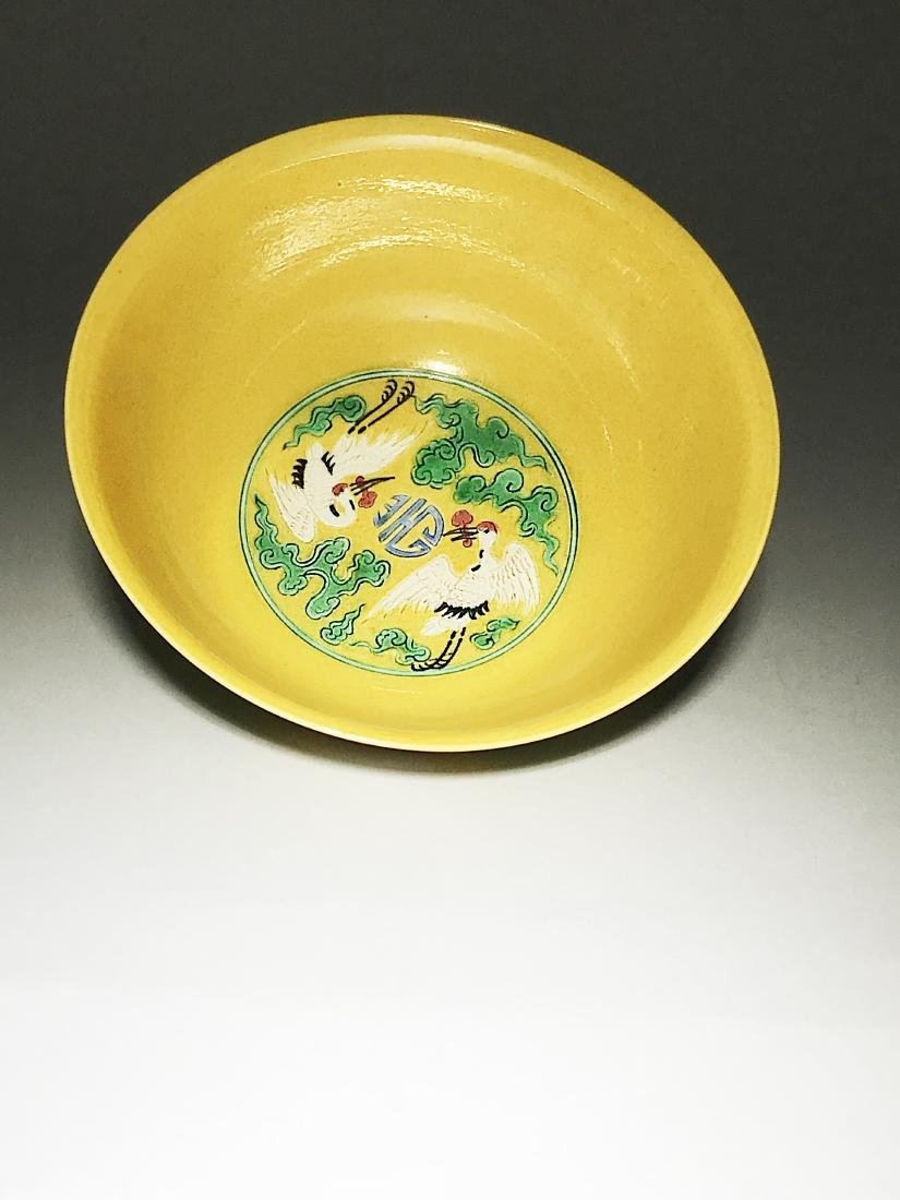 Pair Marked Yongzheng Yellow Groung 'Crane' Bowls - 5
