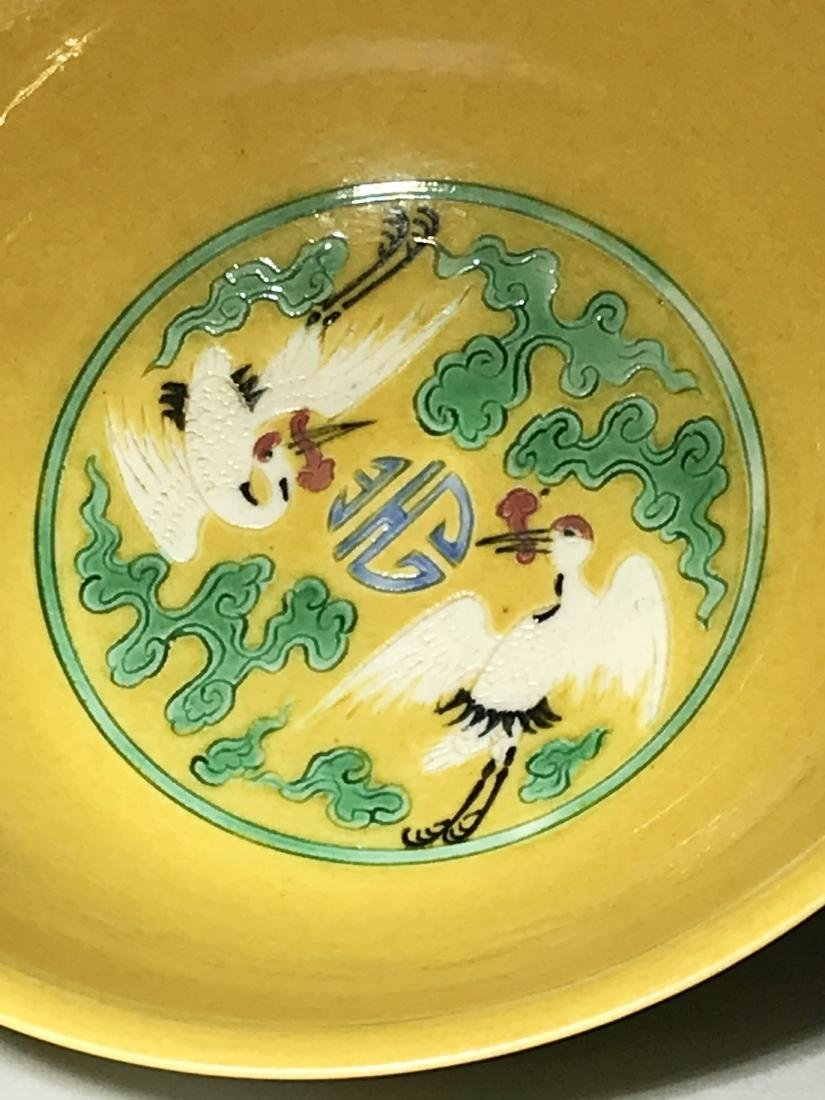 Pair Marked Yongzheng Yellow Groung 'Crane' Bowls - 6