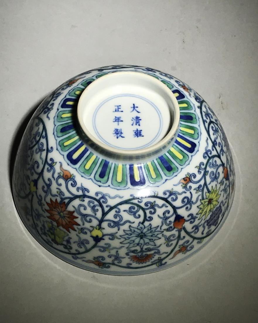 Marked Yongzheng Doucai Bowl - 5