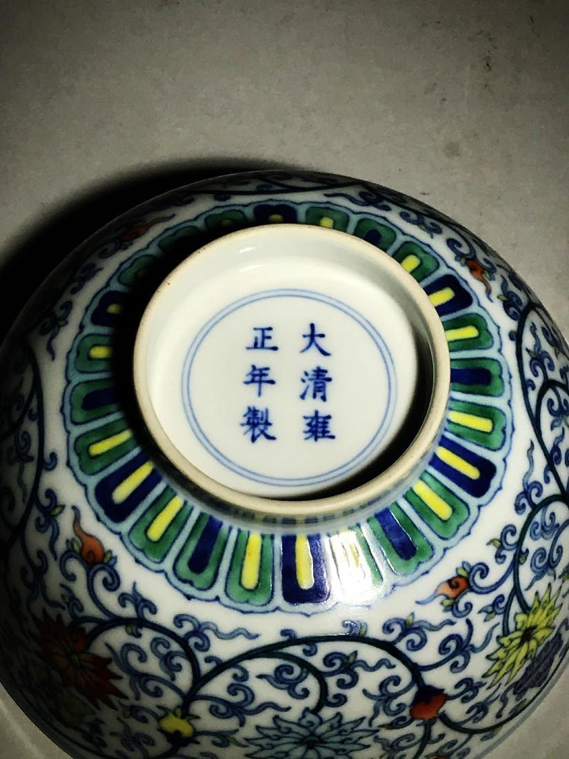 Marked Yongzheng Doucai Bowl - 6