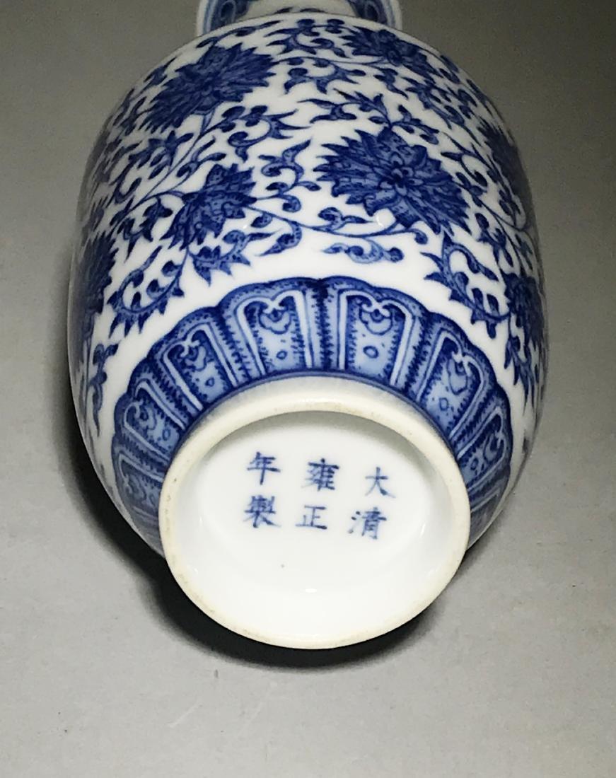 Marked Yongzheng Blue And White Bottle Vase - 4