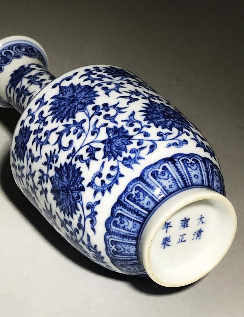 Marked Yongzheng Blue And White Bottle Vase - 5