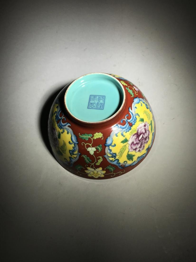 Marked Qianlong Yangcai 'Flower' Bowl - 6