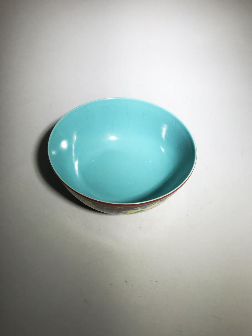 Marked Qianlong Yangcai 'Flower' Bowl - 7