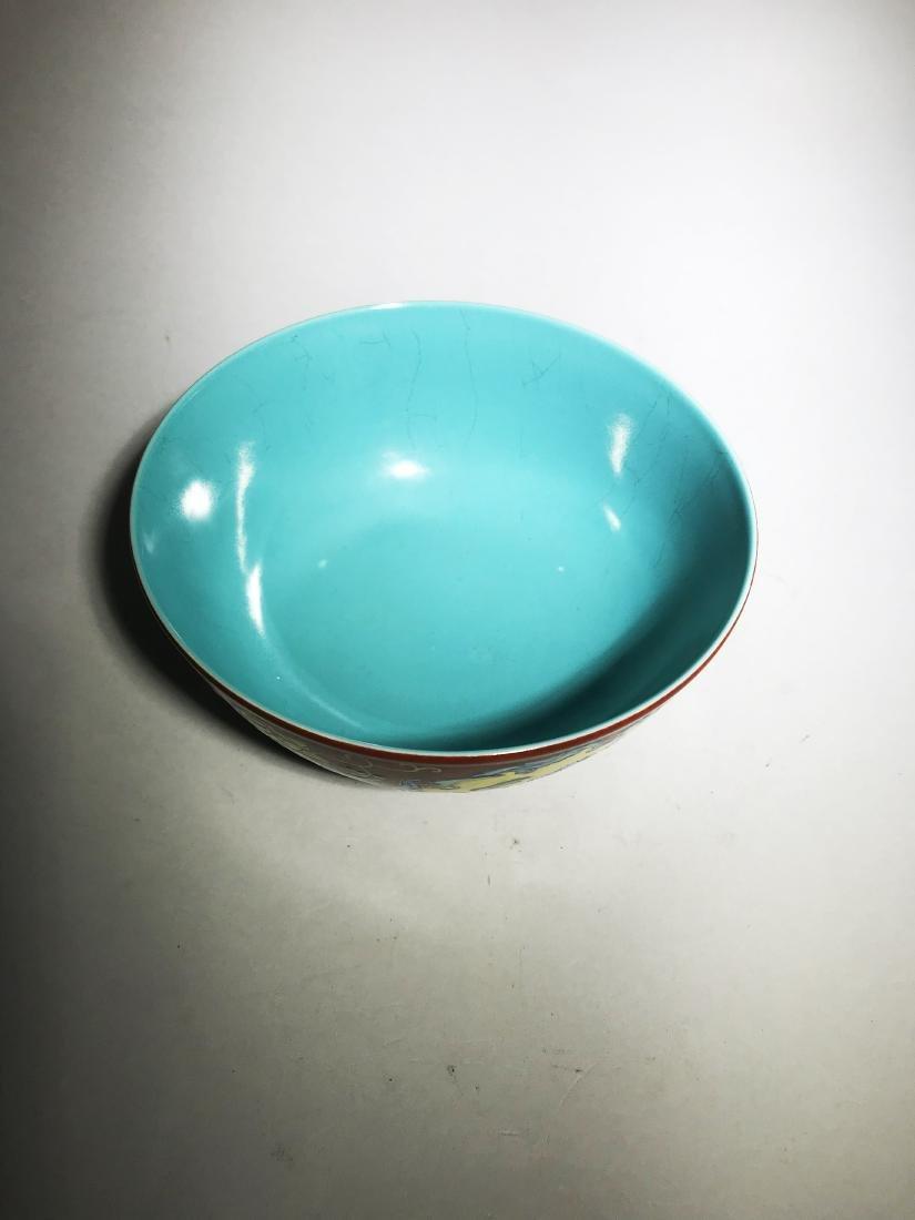 Marked Qianlong Yangcai 'Flower' Bowl - 8