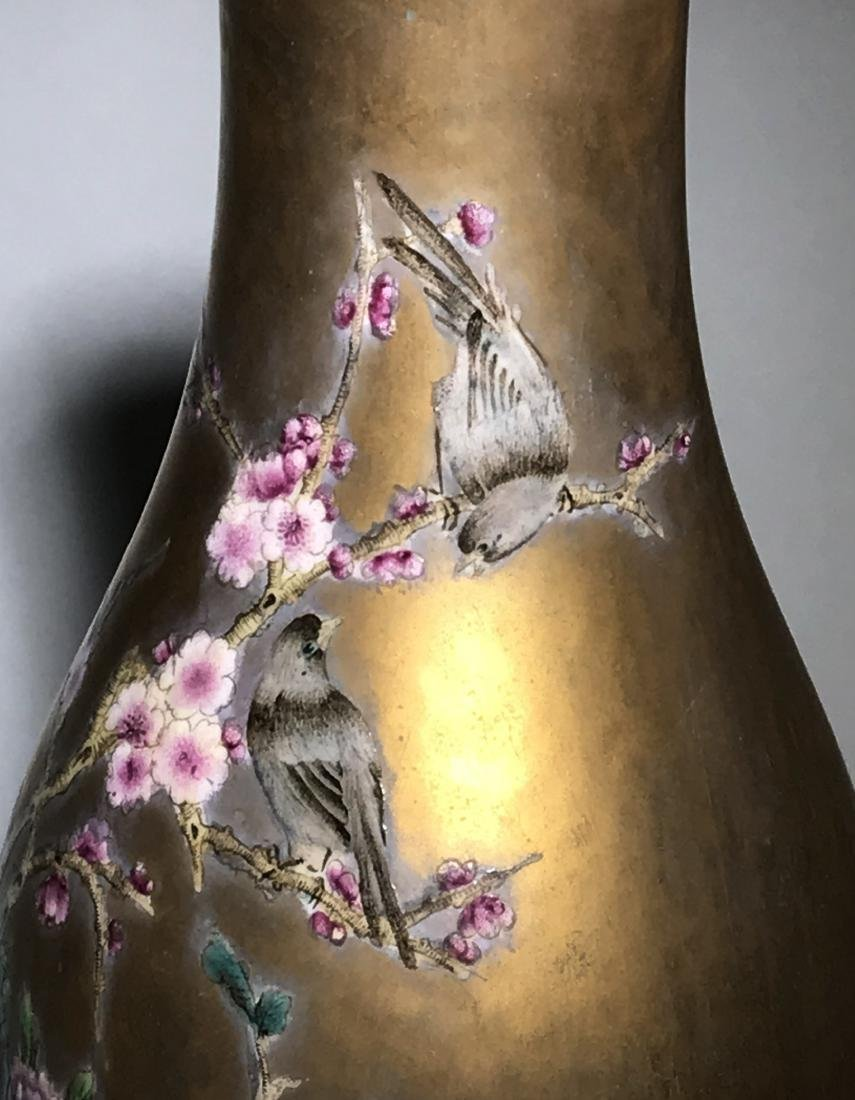 Marked 'Flower' Vase - 3